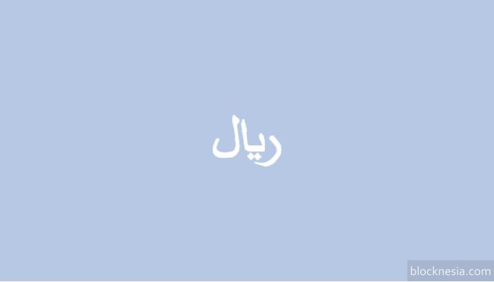 Arti Kata Afwan dalam Bahasa Arab